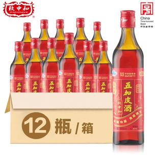 致中和牌五加皮酒新饮法 500ml/瓶*12瓶套餐 保健酒送父母价格