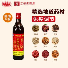致中和五加皮酒新饮法 500ml/瓶*6瓶套餐保健酒成人酒水图片