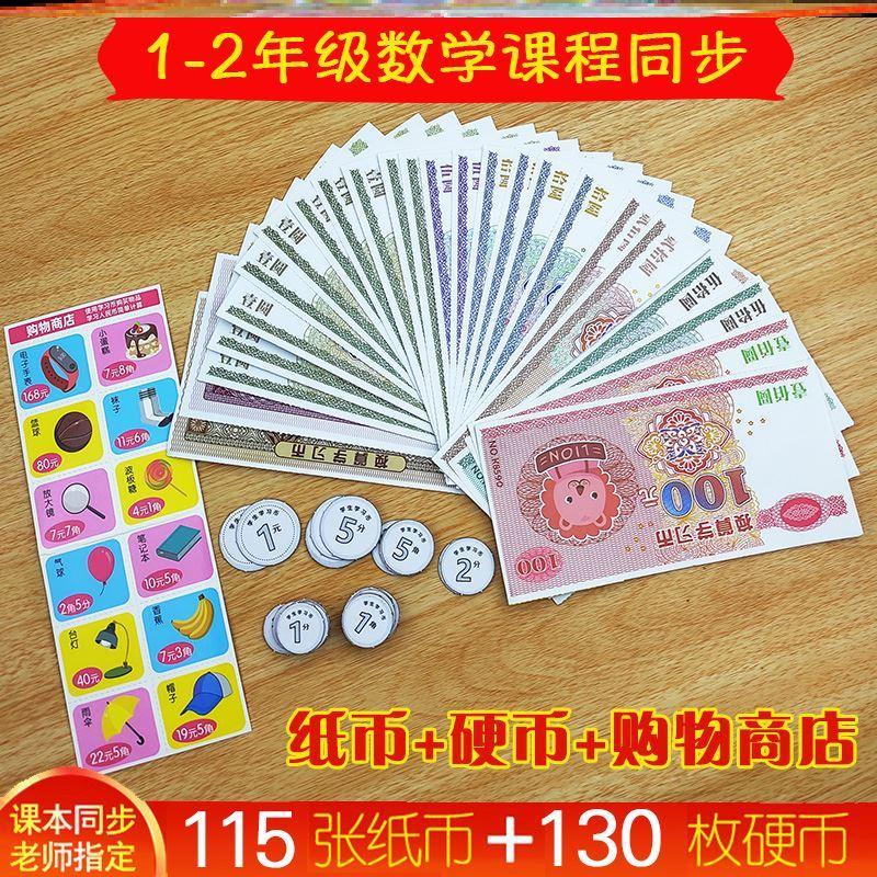 Китайские деньги Артикул 642498377135