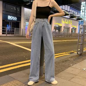 高腰拖地牛仔裤女2019新款韩版裤子宽松阔腿裤直筒长裤泫雅老爹裤