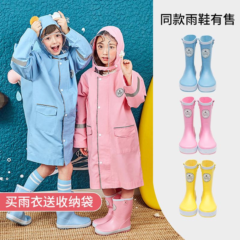 儿童雨衣女童加厚带书包位防水男童小孩小学生雨衣幼儿园宝宝雨披