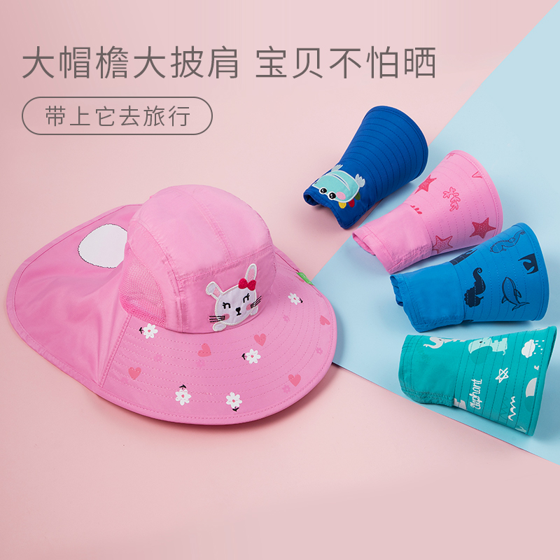Children's hat summer anti UV sun hat sun hat boys and girls sun hat fisherman's Hat Baby Beach spring and Autumn