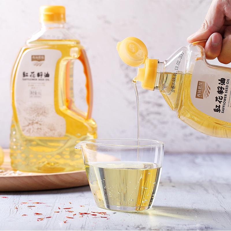 新疆食用红花籽油一级物理压榨植物油西域粮缘正品非转基因1L包邮