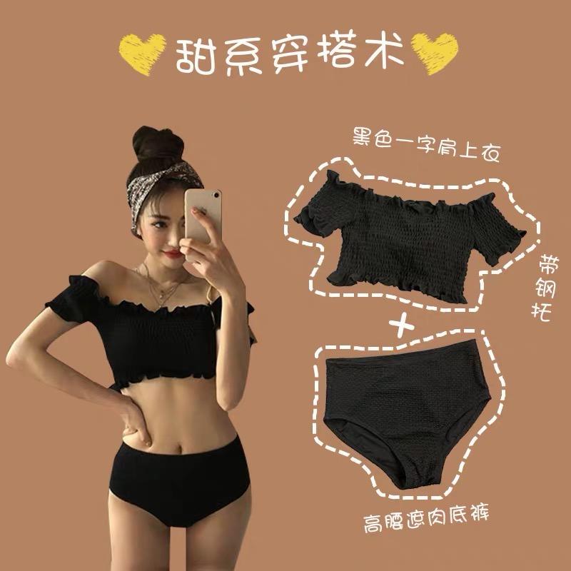 分体泳衣女 性感赫本风一字肩小胸聚拢ins同款黑色显瘦高腰遮肚子(非品牌)