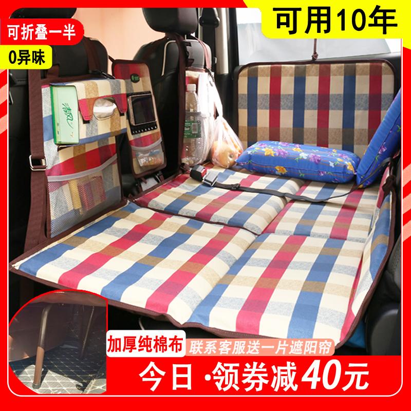 睡垫充气垫后排旅行床轿车车载床垫