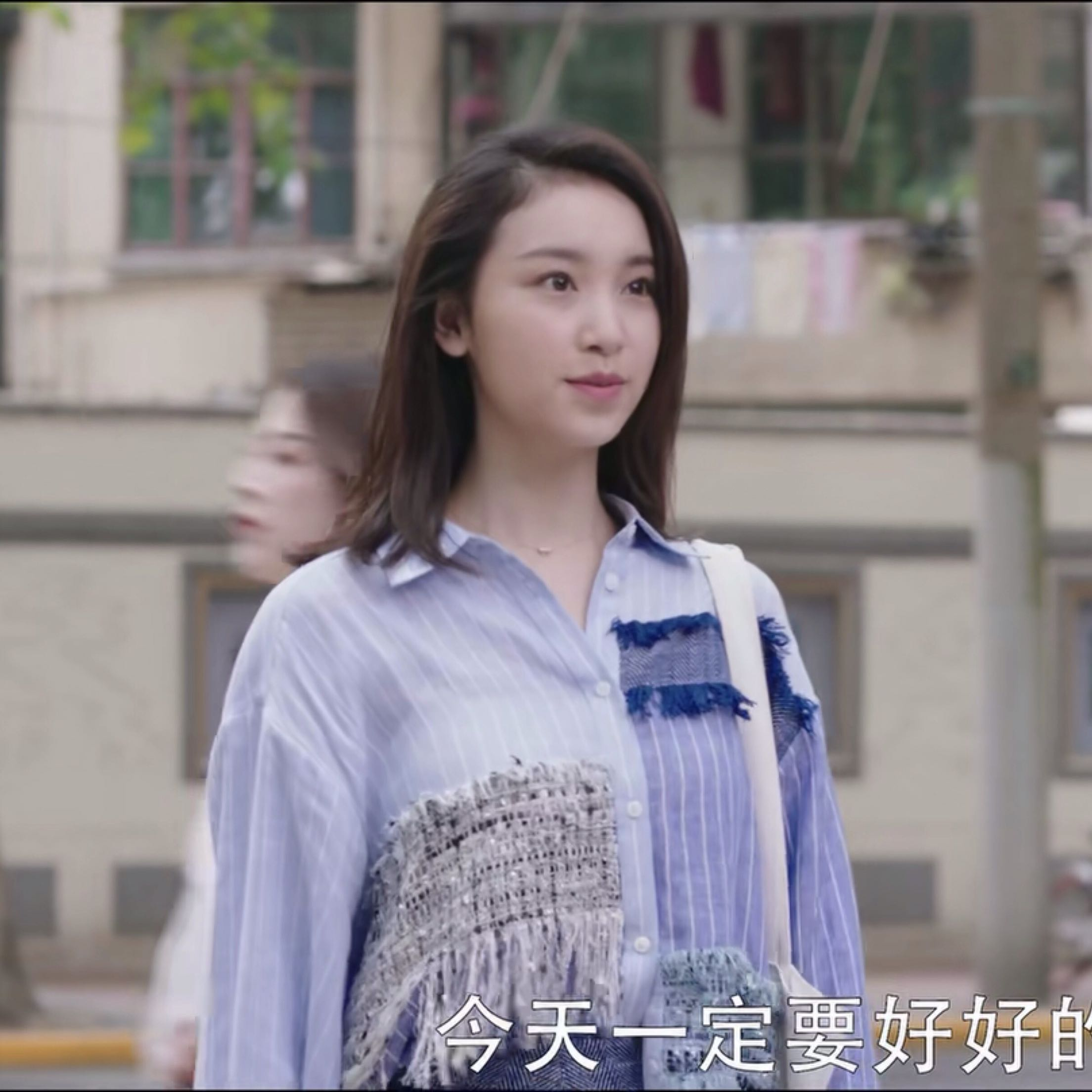 The earth blushes Zhang Lingyi Wang Chens shirt with matching color matching loose clothes