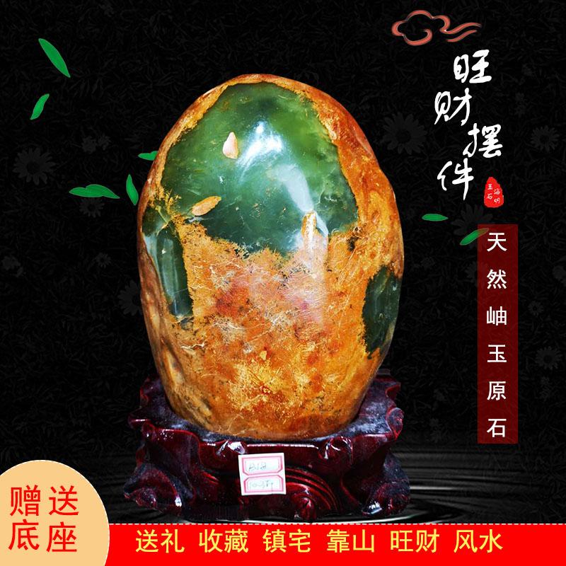Сувенирные камни Артикул 528953717195