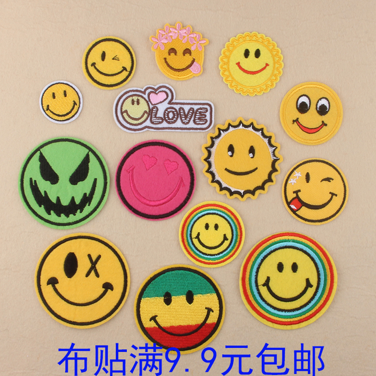 Smiling rainbow smiling face embroidered patch, exquisite and lovely, sewable, ironable cloth, wool clothing decoration and patching cloth