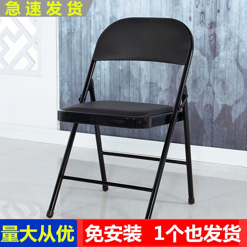 简易凳子家用可折叠椅会议椅靠背椅