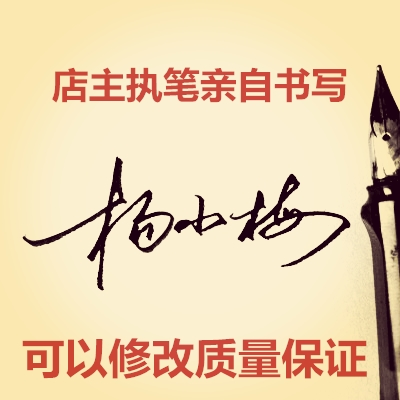 Дизайн подписи под названием Little Bee Art Pure Handwriting Business слово Личная подпись пакет модификация