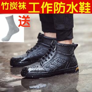 领3元券购买雨鞋男低帮防滑水鞋厨房时尚胶鞋雨靴春夏短筒成人钓鱼鞋防水鞋男