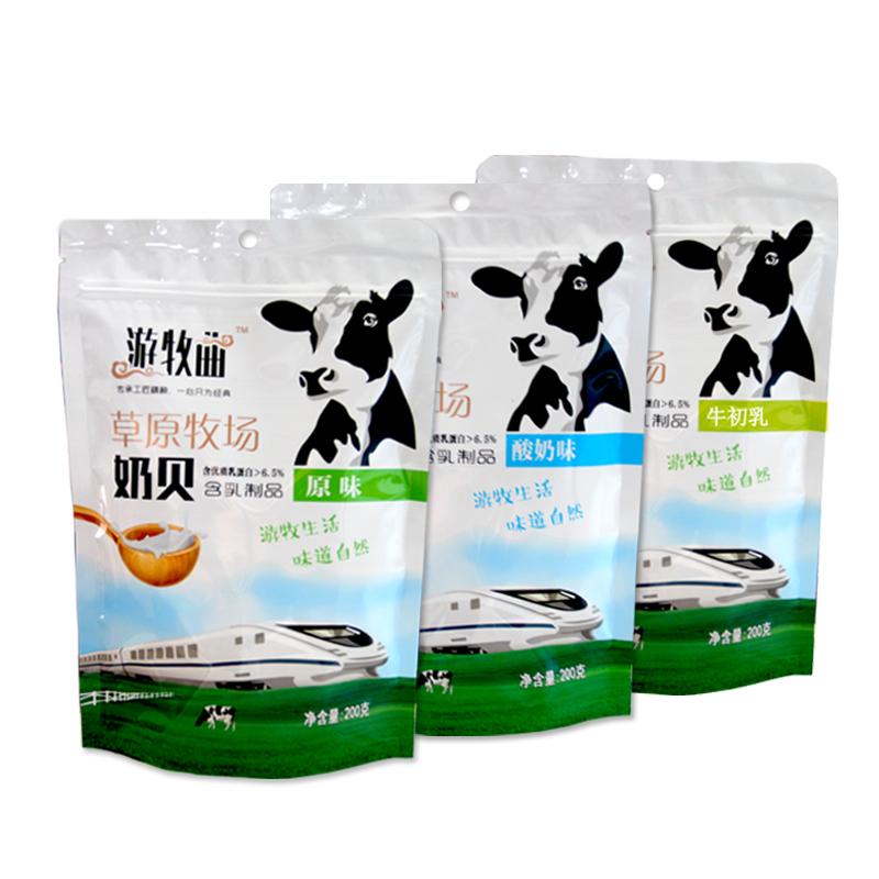 奶酪 内蒙古游牧曲鲜奶贝酸奶片200克独立干吃牛奶片 满20包邮