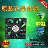 original Delta 9cm 1.5A pressure violence type 9038 specification ball fan FFB0912EHE