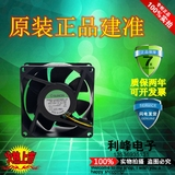 Building PMD1208PMB1-A(2).F.GN 8CM cm Inverter fan dedicated fan 8038 12v