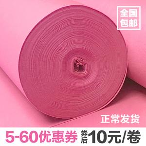 粉色地毯婚庆 婚礼用品布置 粉红色地毯结婚 t台一次性地毯