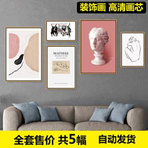现代简约创意抽象挂画北欧粉色艺术语言组合高档客厅装饰画芯素材