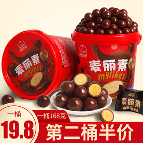 法思觅语小时候澳洲风味巧克力豆