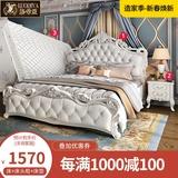 欧式床双人床公主床现代简约奢华婚床1.8米实木床 主卧家具套装