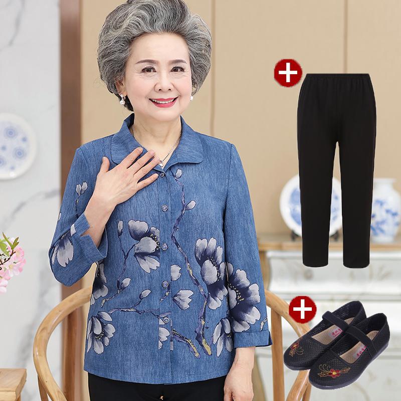 中老年人女装春装外套60-70岁老人衣服奶奶衬衫长袖上衣夏装新款