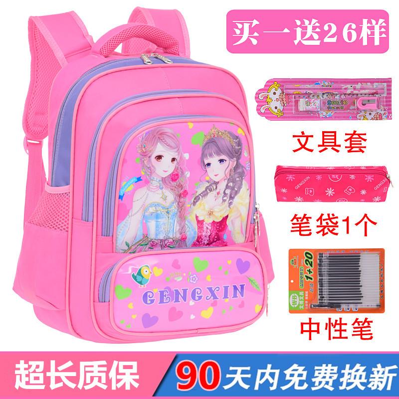 小�W生��包6-12周�q 女�和��p肩包 3-5年�女童背包 1-3年�女孩