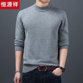 恒源祥羊毛衫男圆领纯色毛衣冬季保暖加厚男士打底衫半高领针织衫图片