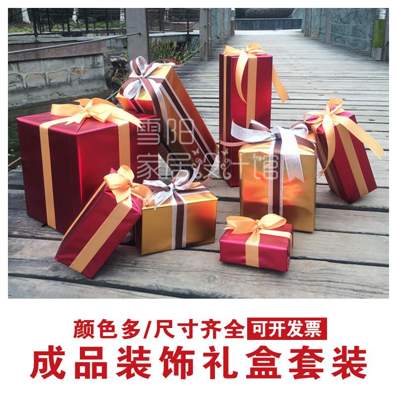 装饰礼盒手工礼盒圣诞树堆头节庆店铺装饰礼盒橱窗道具组合