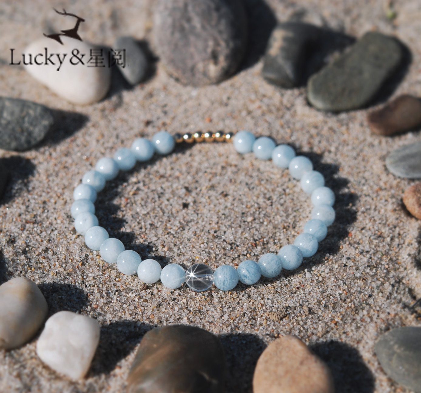 Star reading natural crystal bracelet, womens fine original Aquamarine lucky bracelet, simple fortune transfer and operation