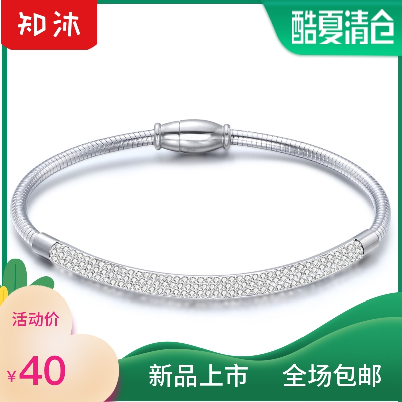 Snake chain stainless steel diamond small accessories Bracelet exported to Europe and America titanium steel womens jewelry bracelet