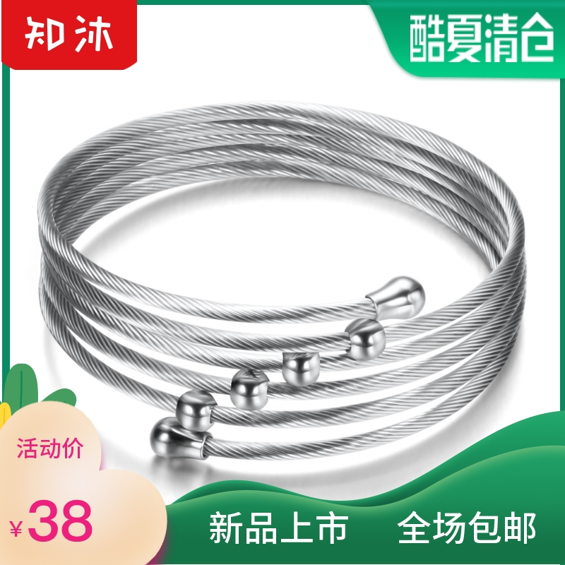 New titanium steel coil Elastic Bracelet European and American fashion jewelry womens stainless steel bracelet