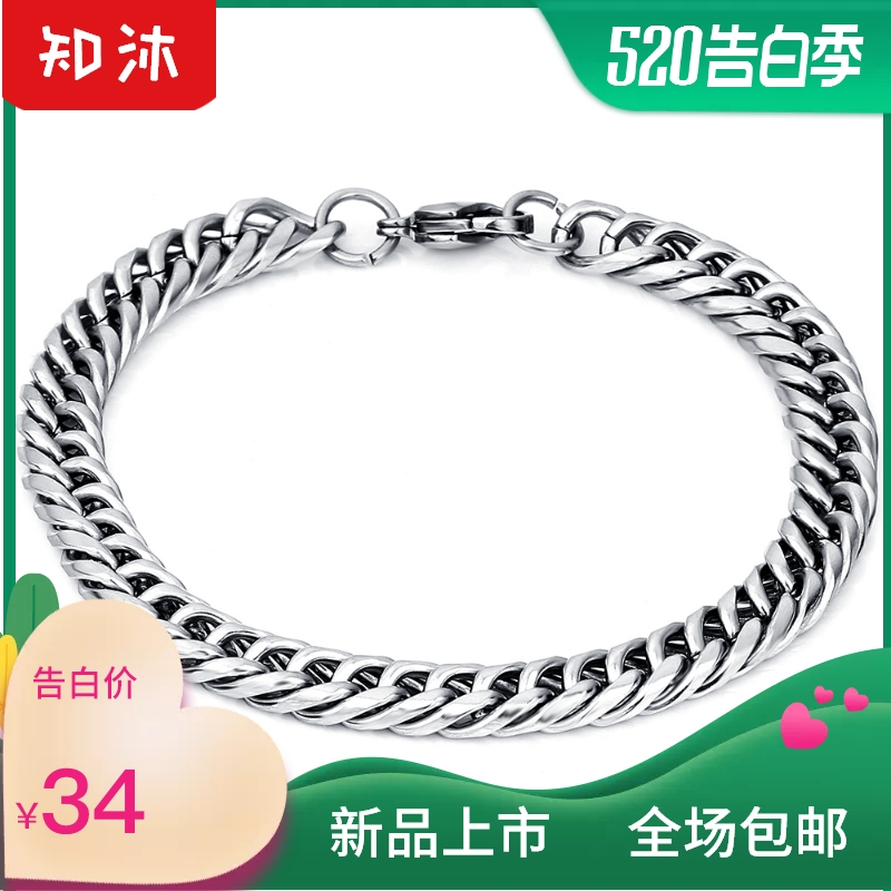 New European and American fashion simple chain titanium steel mens personality charm bracelet Japanese and Korean jewelry bracelet