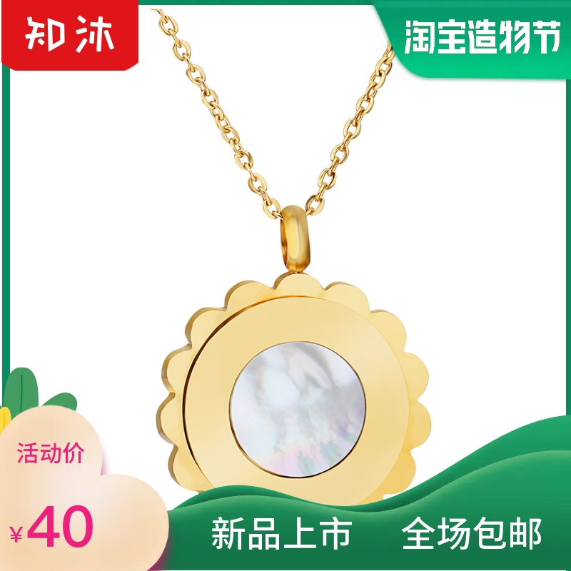 New foreign trade popular European and American style jewelry fashion simple titanium steel stainless steel necklace