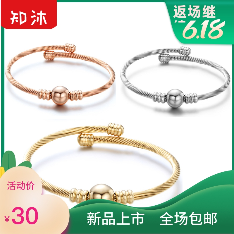中國代購|中國批發-ibuy99|手镯|钛钢电缆线手环 欧美流行时尚饰品 女性不锈钢手镯手饰