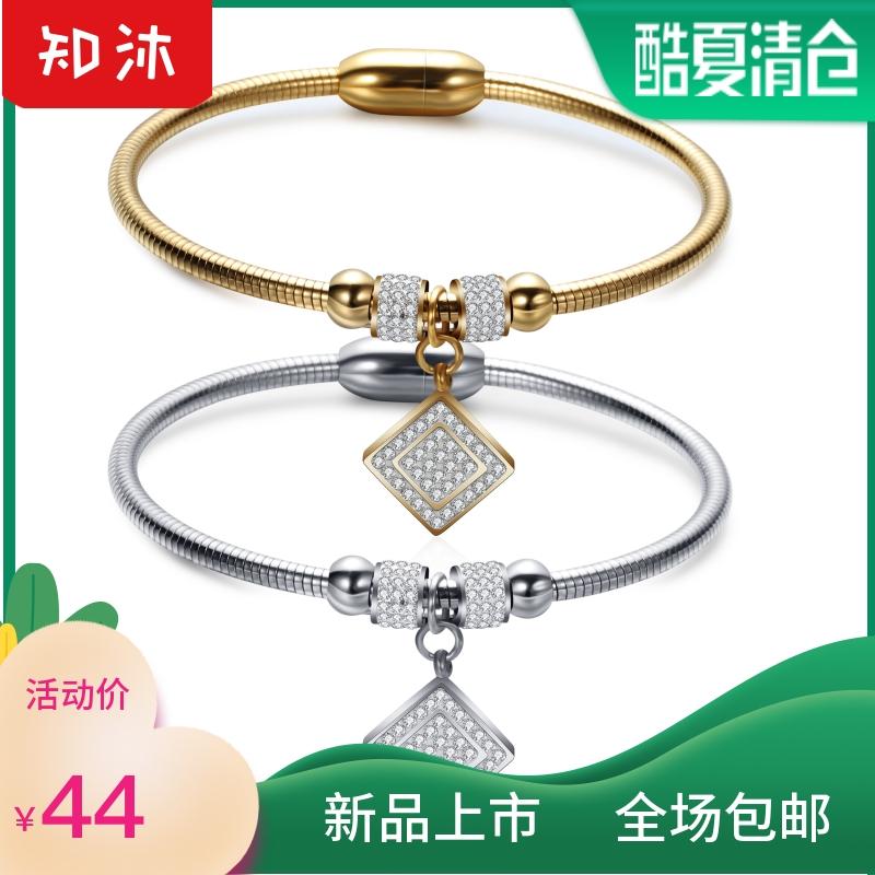 Cross border e-commerce hot accessories Bracelet womens diamond square snake chain titanium steel gold magnetic bracelet can be engraved