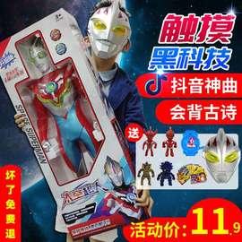送面具奥特曼玩具套装超大号银河欧布迪迦可动奥特曼玩具专区中性图片