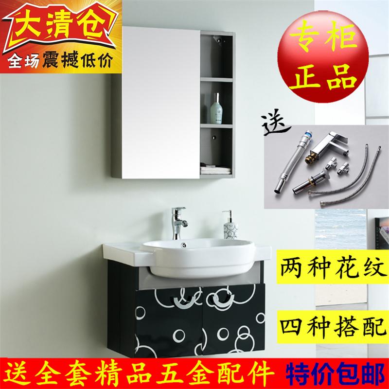 不锈钢浴室柜组合小户型挂墙式洗手洗脸洗漱台面盆吊镜卫浴柜组合