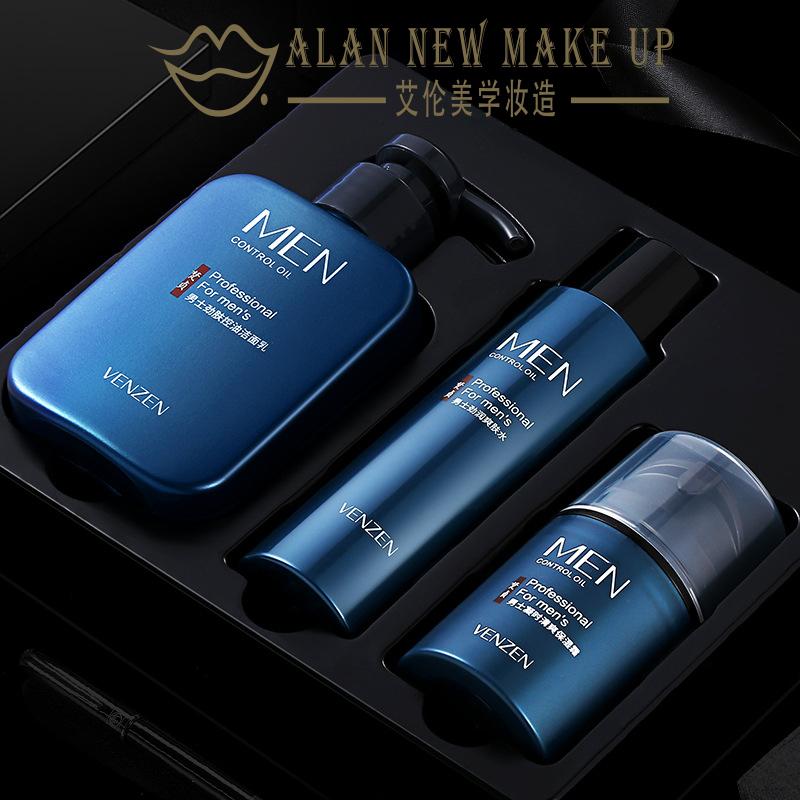 艾伦推荐 男士劲肤清爽三件套补水保湿滋润面部护理嫩肤温和护肤