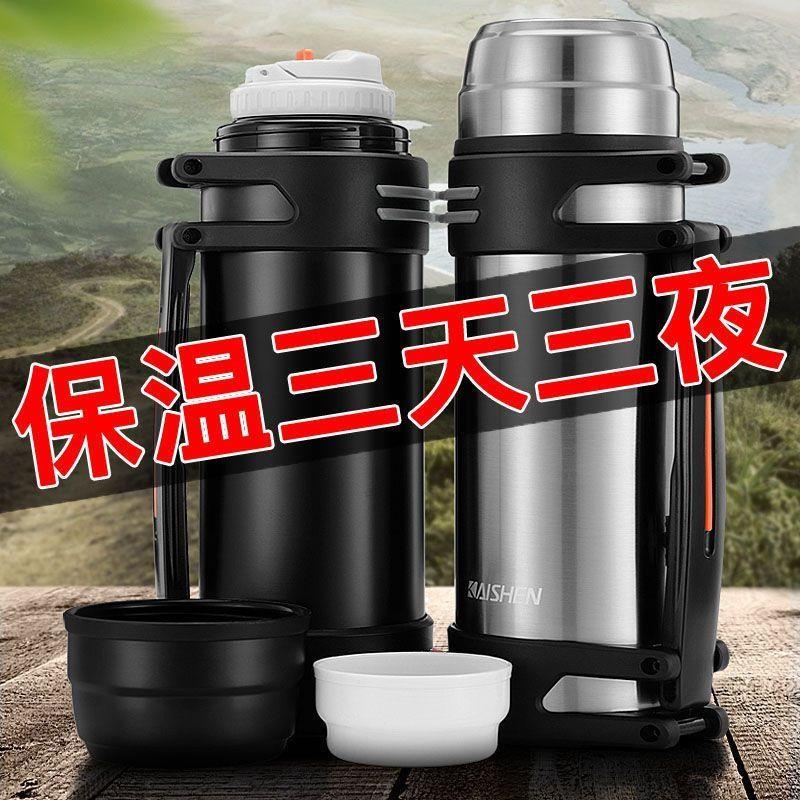 304不锈钢保温壶户外大容量保温杯男女便携车载旅行水壶家用暖瓶