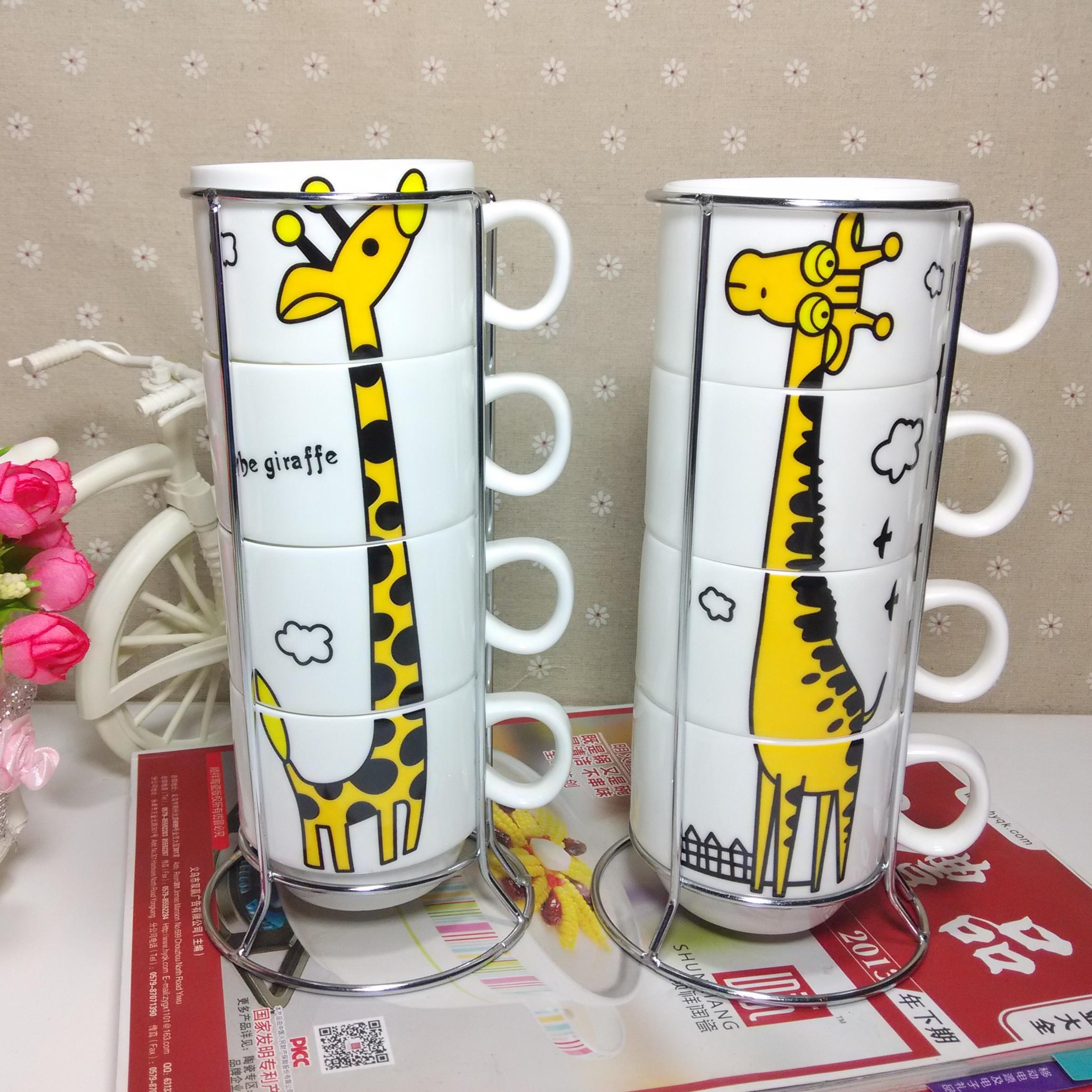 骨瓷广告杯叠叠杯婚庆礼品陶瓷水杯