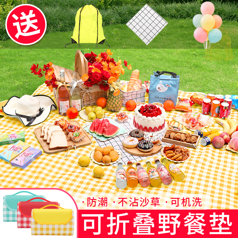 Outdoor picnic mat spring outing damp proof mat picnic cloth portable waterproof straw cooking mat