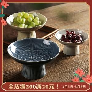 可沥水陶瓷高足高脚盘点心茶点盘干果日式水果碟中式托盘供佛果盘