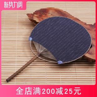 日式布面竹蒲扇 手工文艺团扇竹芭蕉扇 夏季圆扇子老工艺古典纸扇