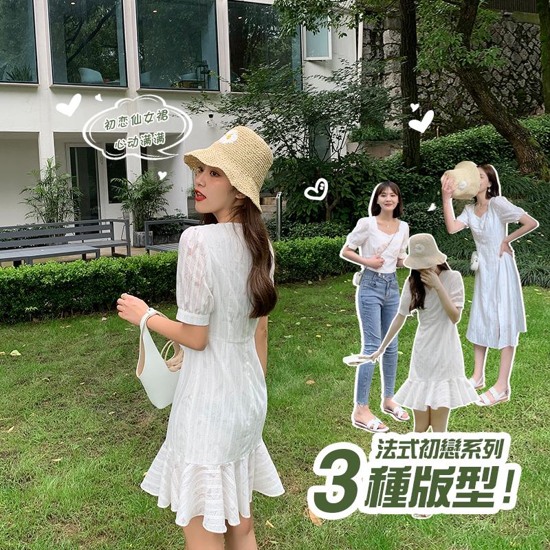 条纹衬衫裙搭配什么鞋子:蓝白条纹衬衫裙