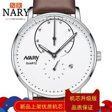 手表時尚男士新款2018石英表男表防水簡約全自動國產腕表皮帶