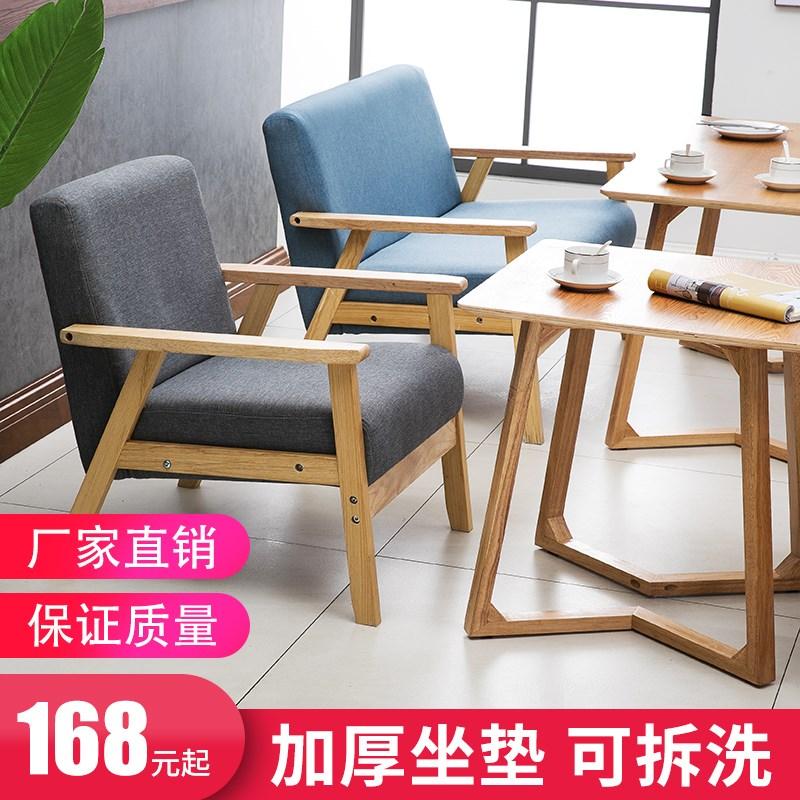 办公室洽谈桌椅组合简约休闲双人卡座甜品奶茶店西餐咖啡厅布沙发