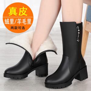 2019新款女士棉靴冬季中跟中年中筒女靴加绒厚底粗跟加厚妈妈中靴