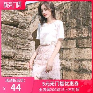 2020粉色气质a字半身裙夏流苏短裙chic雪纺仙女包臀裙T恤两件套装
