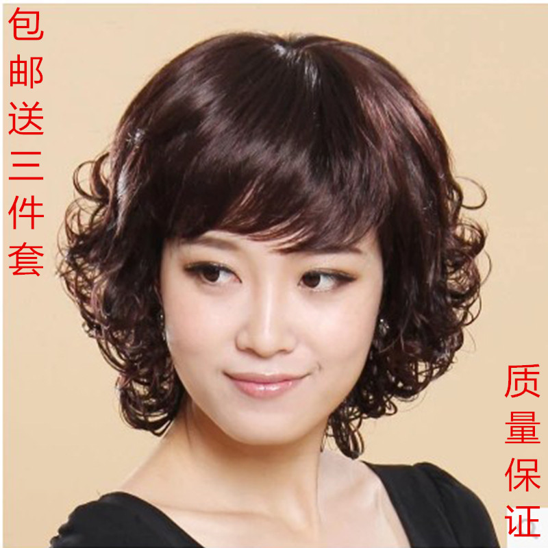 Middle aged and old age wig real sending mother middle aged lady short hair elderly short straight hair chemotherapy wig human hair set