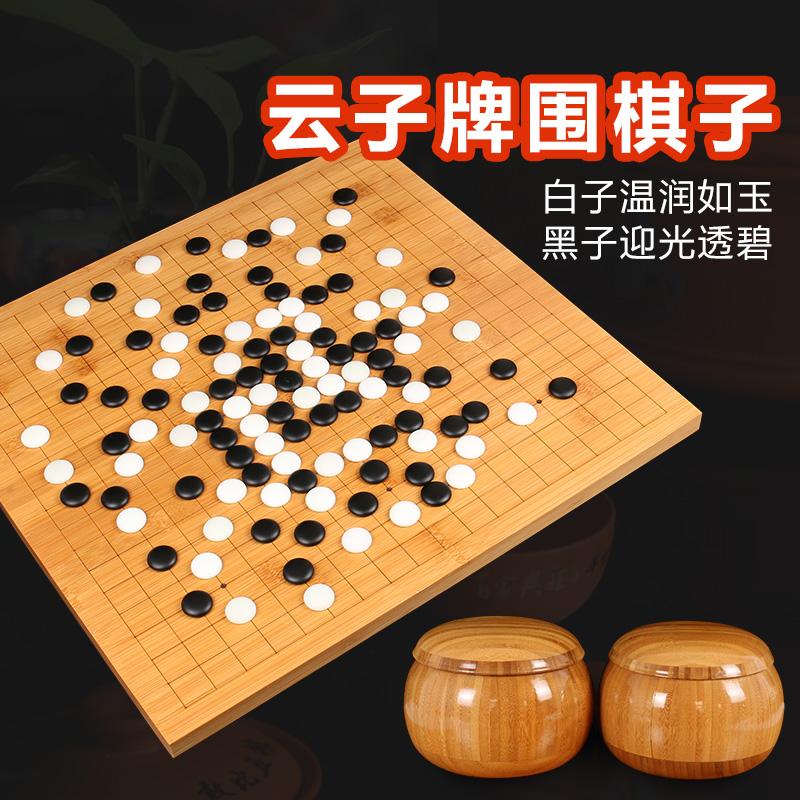 Православная школа туча идти установите для взрослых ребенок идти черно-белое кусок пять сын шахматы китай шахматы дерево шахматная доска