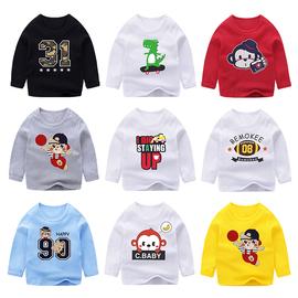 儿童长袖t恤2021新款韩版男童春秋3岁小童纯棉打底衫宝宝卡通上衣