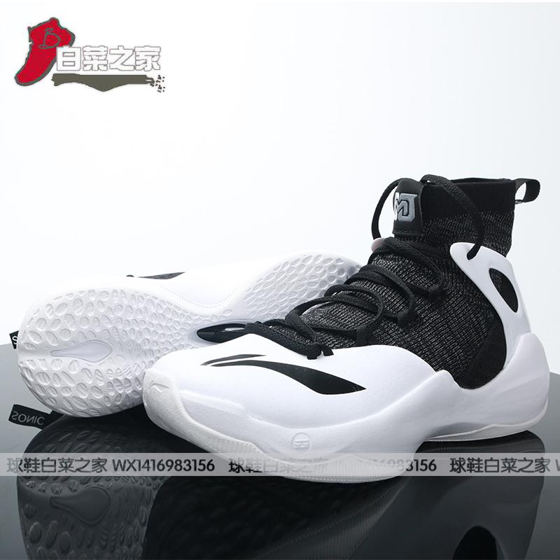 正品李宁篮球鞋2018冬季新款音速6V2男子缓震透气篮球鞋ABAN027